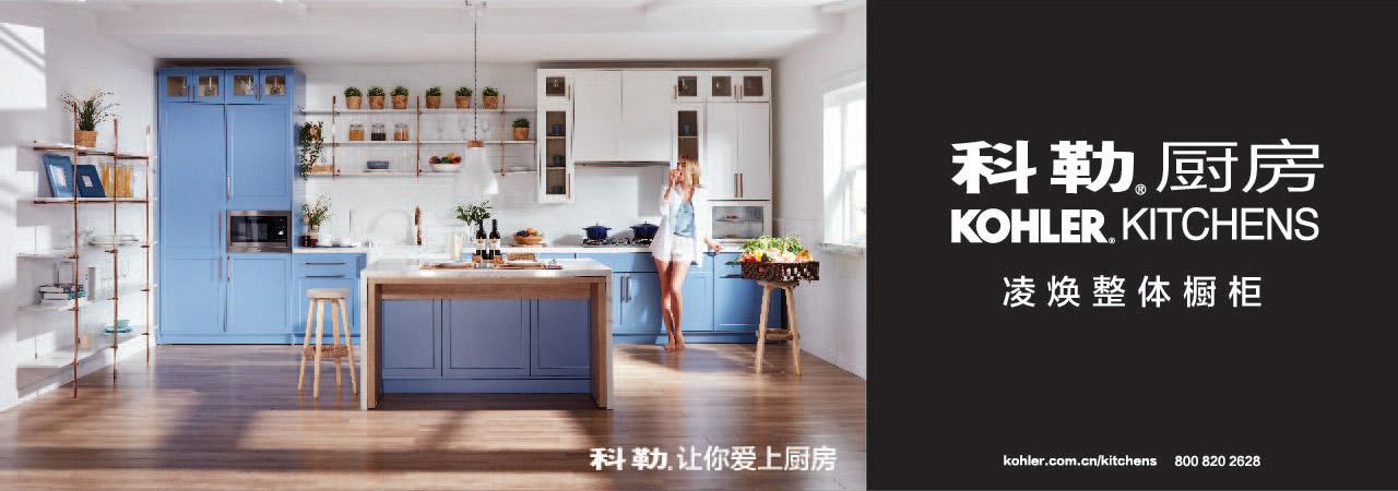 20200109pc-chufang