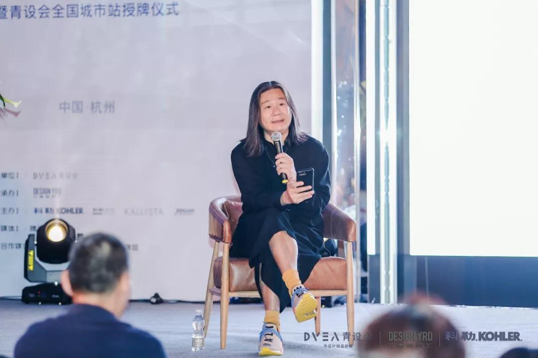 科勒亚太艺术展杭州站暨第三届中国青年私宅设计师大会圆满落幕