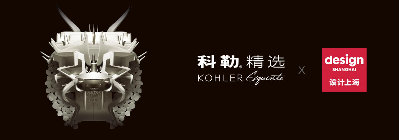 设计上海kv_pc